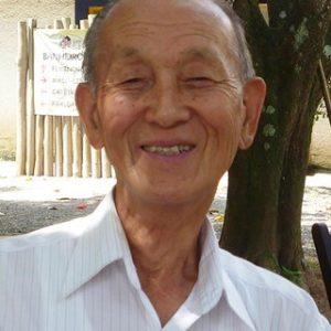 Yoshio Tsuzuki